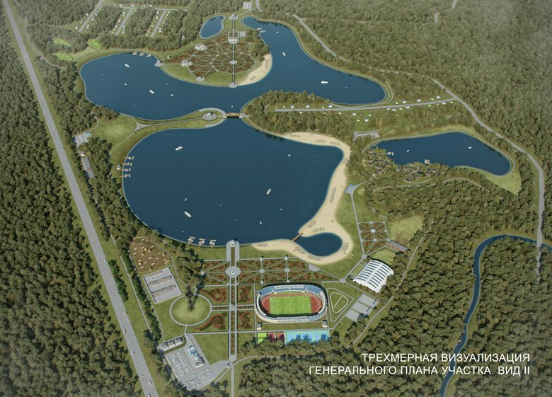 SPORTS AND RECREATION COMPLEX