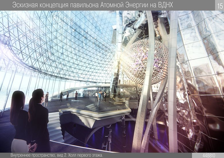 VDNKh (Exhibition of Achievements of National Economy) competition project