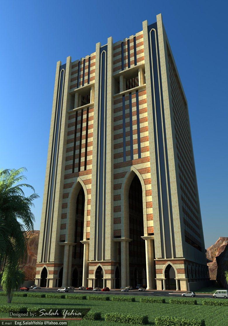 High-rise   Posard Broek + Associates