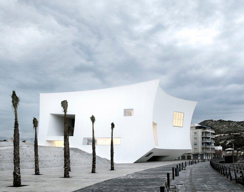 Auditorio y Palacio de Congresos Infanta Doña Elena de Aguilas