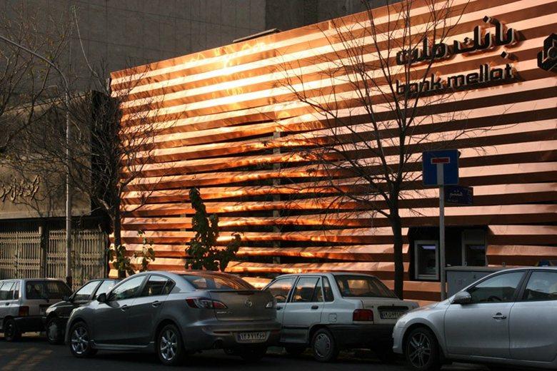 Mellat Bank Corporate Facade