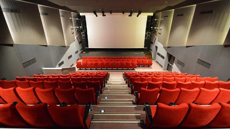 Refurbished Multimedia Cinema Hall
