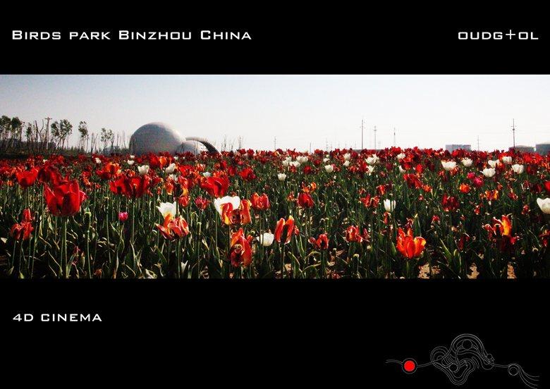 Binzhou Birds Park by OL+OUDG
