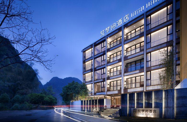 Yangshuo Blossom Dreams Hotel -  Enjoy leisurely dreams of blossom