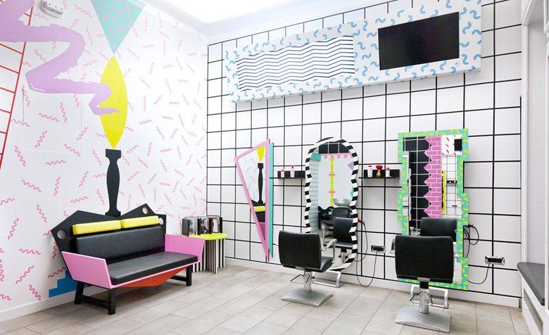 YMS Center hair salon