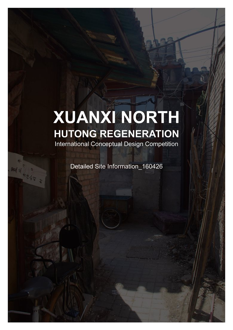 Honor Awarded in the International Competition for the Regeneration of Xuanxi North area of Beijing  Hutongs