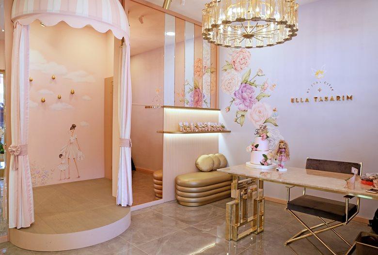 ELB Ella Design Concept Store
