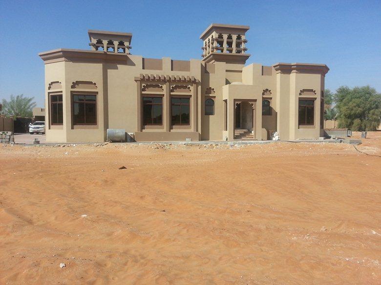 Villa AlQemzi