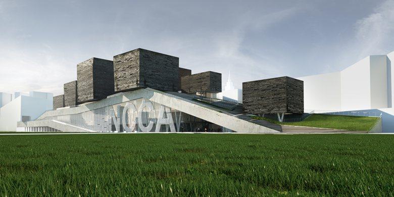 National Centre for Contemporary Arts (NCCA)