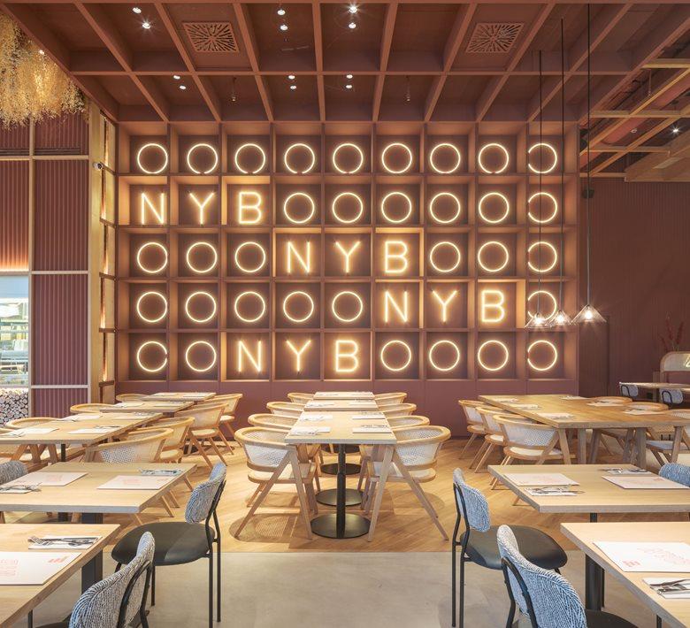 New York Burger Moraleja Green