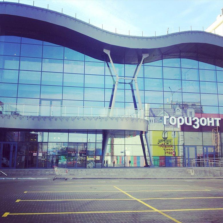 Shopping center HORIZON
