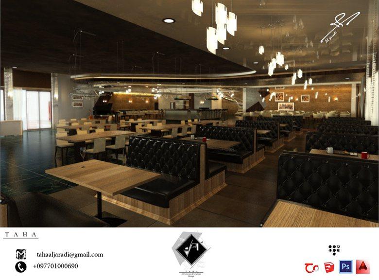 Interior Design (coffee shop)
