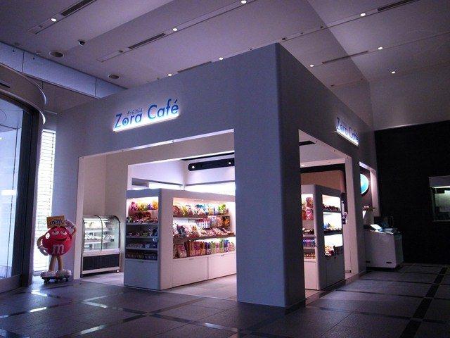 Aozora Bank ZoraCafe&Stall