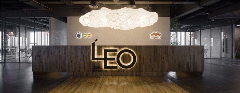 LEO office Shanghai