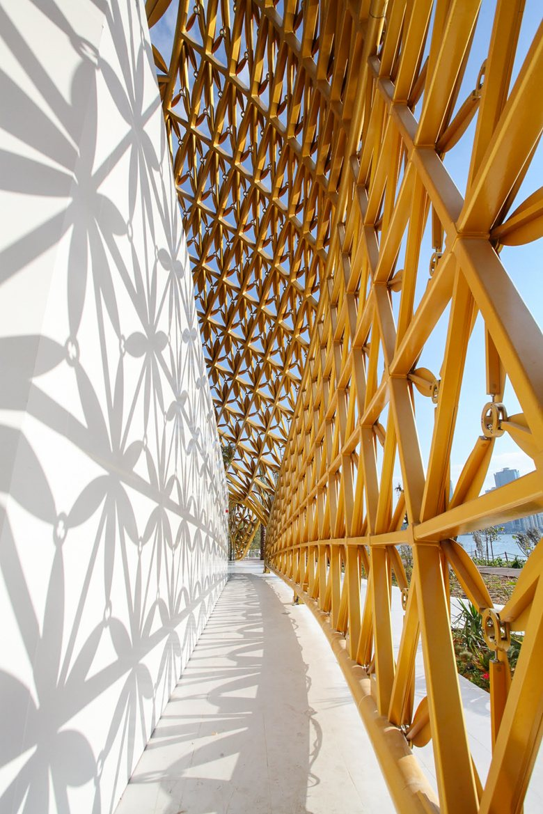 Butterfly Pavilion on Noor Island