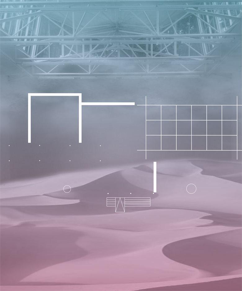Pavilion 2020