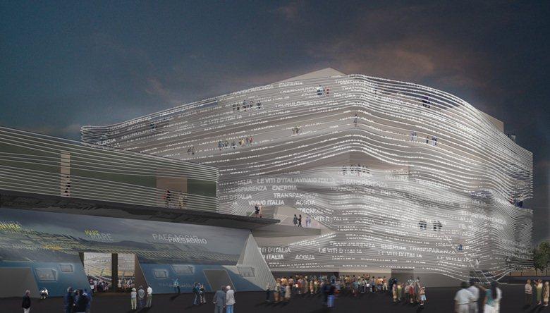 Padiglione Italia Expo 2015. Milano