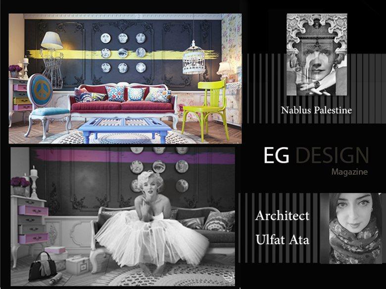 EG Design Magazine
