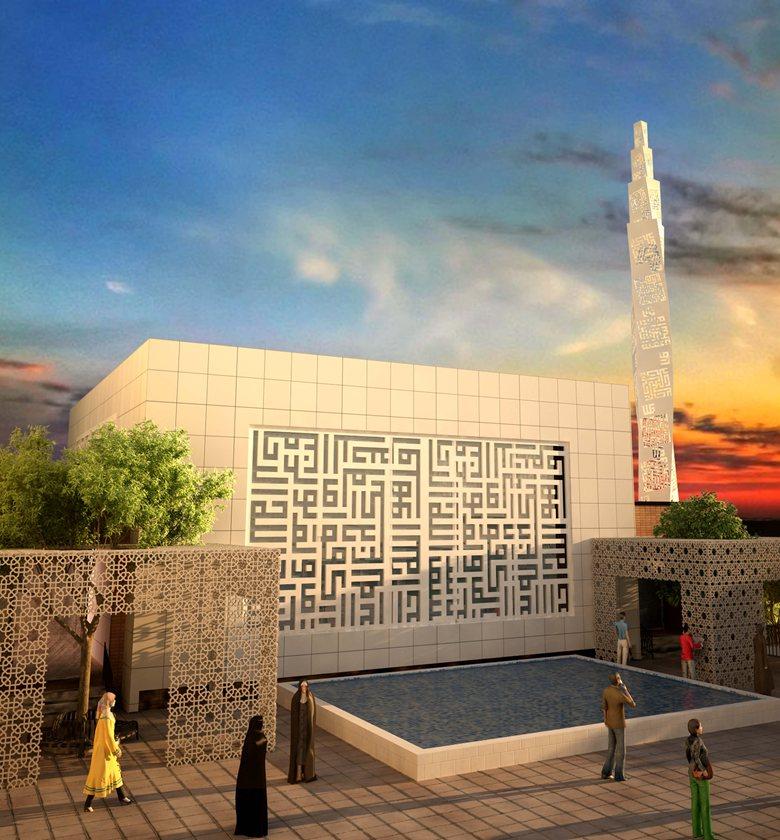 Mosque of Elm-o-Farhang University