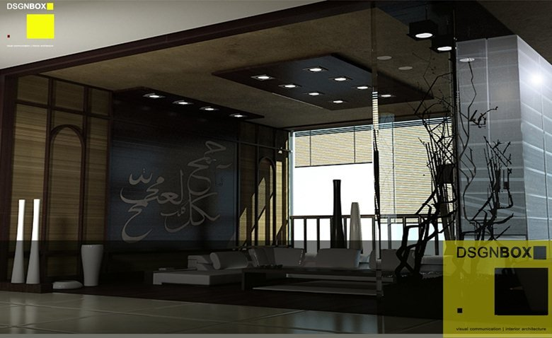 nile caligraphy appartment