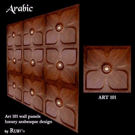 ARABIC 3D wallpanel system