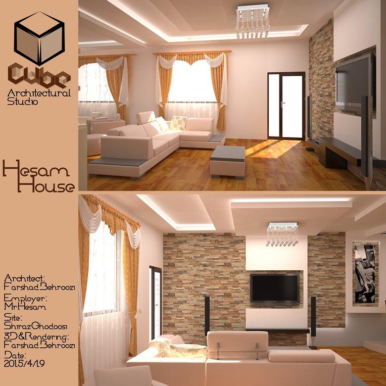 Hesam House