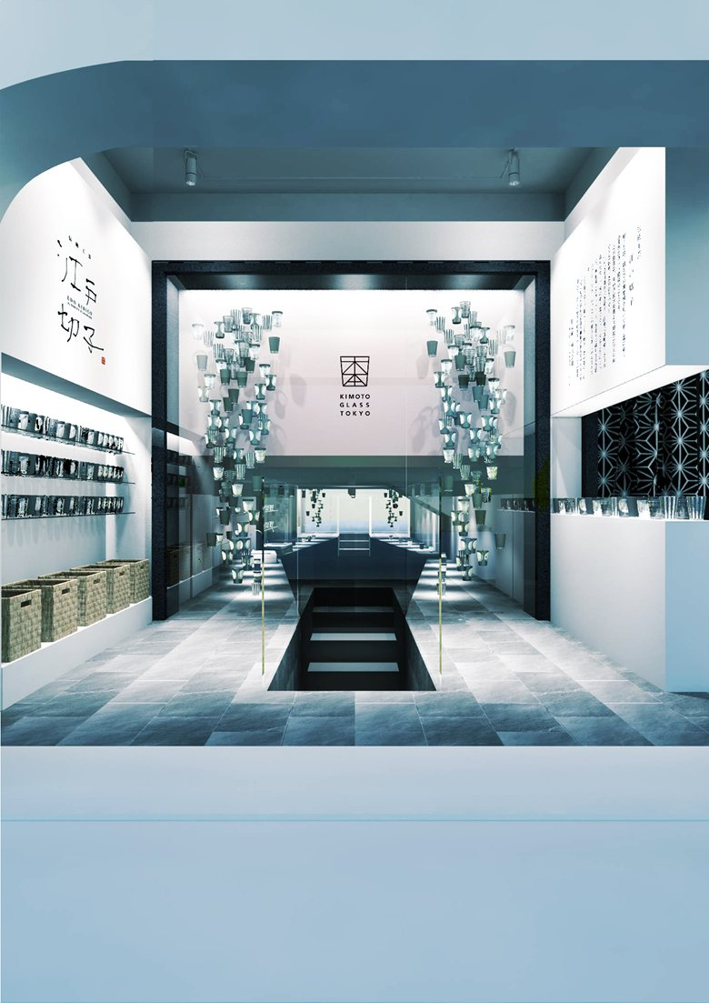 Glass shop design