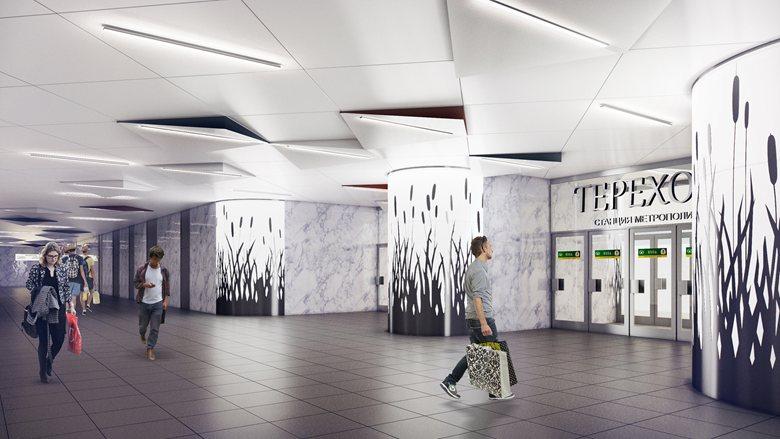 Metro station Terekhovo