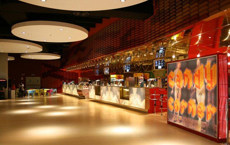 Multiplex Cinema
