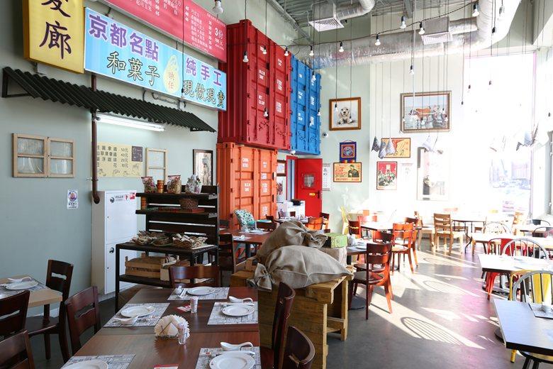China News Restaurant