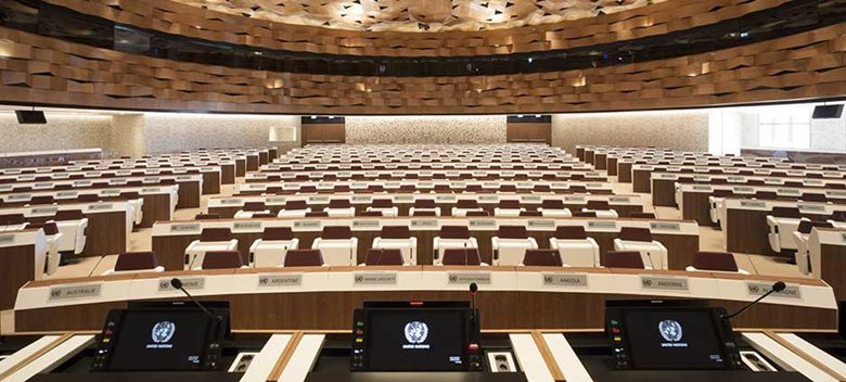 Room XIX of the United Nations