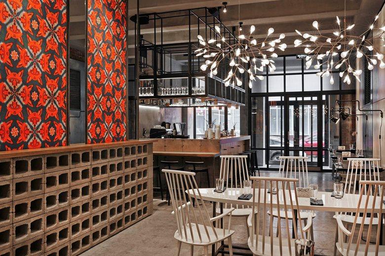 Holy Fox bar and restaurant
