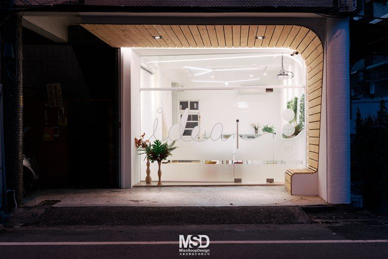 IDEA art studio