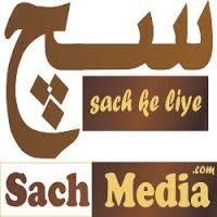 SachMedia