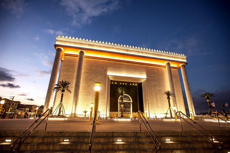 The Solomon Temple