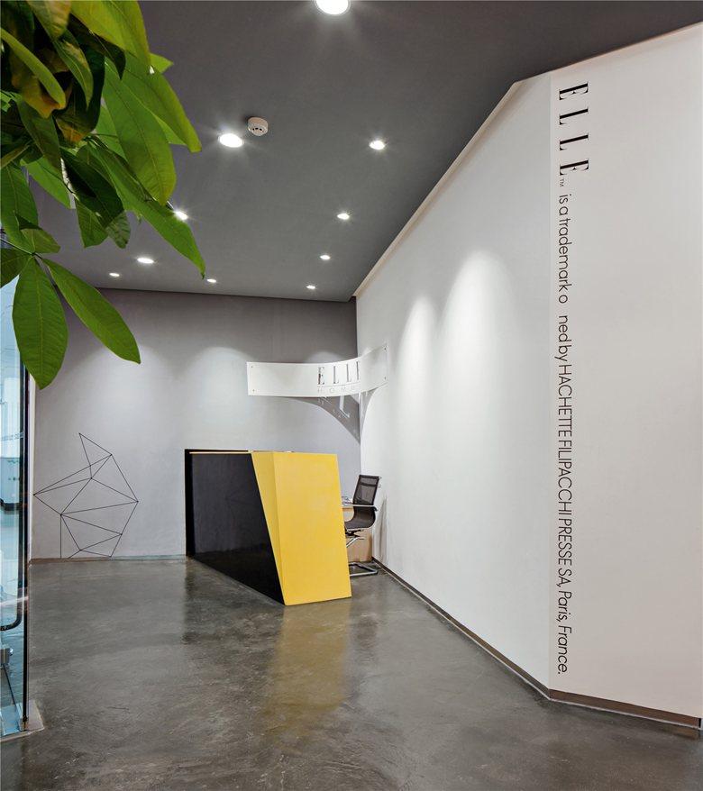 Paper Folding Space - ELLE Office