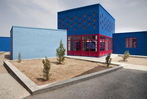 Maria Grazia Cutuli Primary School