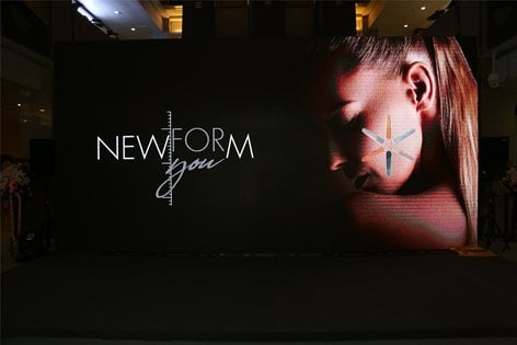 SHOWROOM NEWFORM - PECHINO