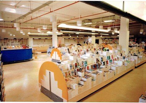 Libreria di mq 600 in Centro Commerciale - Quartucciu (Cagliari)