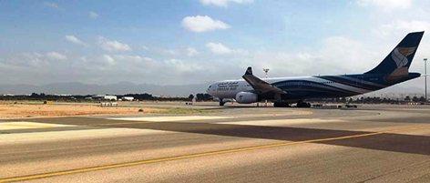 Development of Muscat International Airport