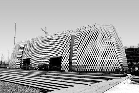 Intesa Sanpaolo Pavilion at Expo Milano 2015