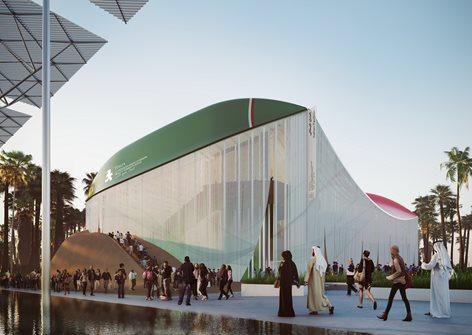 Italy Pavilion at Expo 2020 Dubai