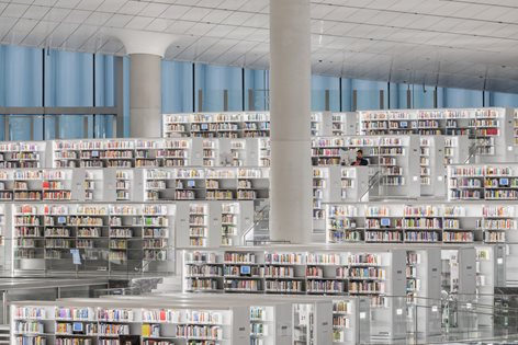 Qatar National Library