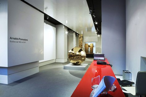 Galleria d'arte privata