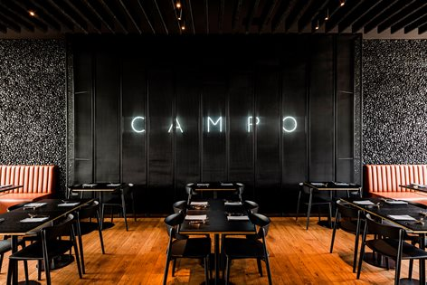 CAMPO Modern Grill | BUCK.studio on