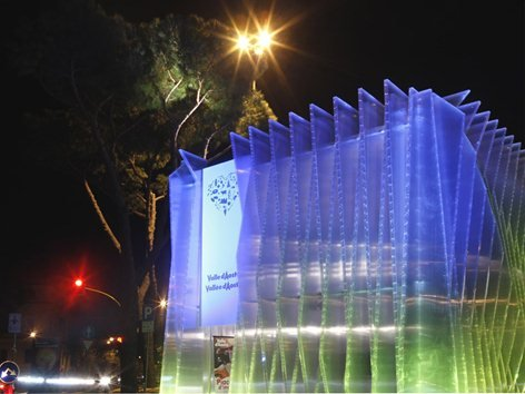 A giant ice cube in Rome