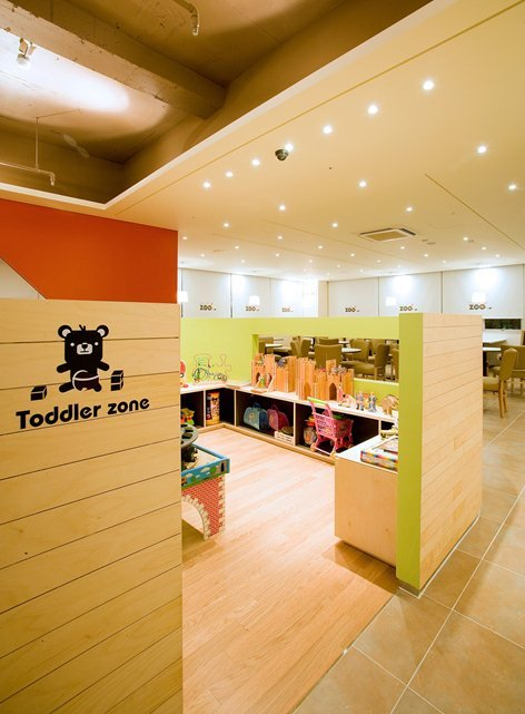 KIDS Caffe' ZOO a Seoul | GONINarchitects