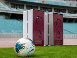 Urbo FIFA 2022