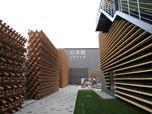 Japan Pavilion at Expo Milano 2015