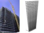 Edificio a Torre residenziale e uffici